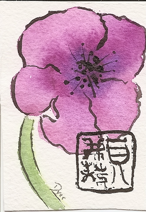 August Bloom ACEO