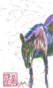 Index card horse boundaries