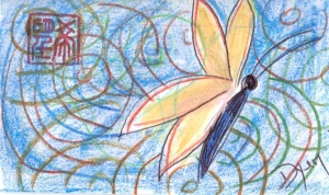 Index card butterfly